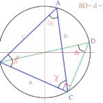 Matemática - Geometria - Razões trigonométricas.